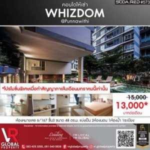 คอนโดให้เช่า Whizdom @Punnawithi พร้อมโปรโมขั่นพิเศษ ตกแต่งครบ พร้อมเฟอร์นิเจอร์