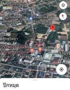 ขายที่ดิน เมืองแพร่ 1 งาน 11 ตร.ว. อยู่ตรงข้ามโรงพยาบาลแพร่ หลังศาลเด็กและเยาวชน