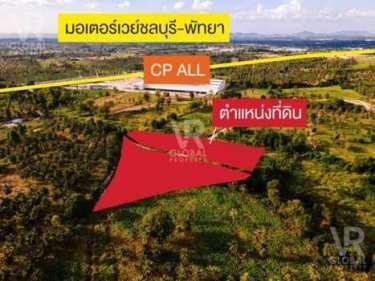 VR Global Property ขายที่ดิน ปลายแหลม อ.บางละมุง จ.ชลบุรี 11 ไร่ 1 งาน 28 ตารางวา ที่ดินอยู่ไม่ไกลจากมอเตอร์เวย์ชลบุรี-พัทยา